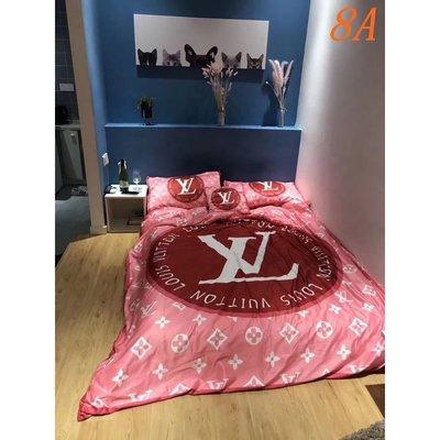 LV 2019春夏 被單床單4件套 枕套被套被罩 單人床雙人床