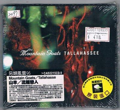 [鑫隆音樂]另類CD-山羊Mountain Goats:流離戀人Tallahasse[652637221527]全新