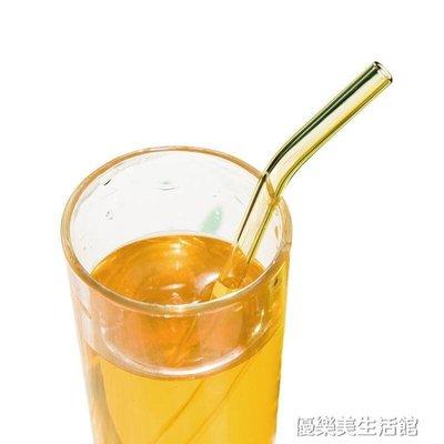 買一送一 創意透明孕產婦 玻璃吸管 兒童吸管環保月子彎頭可愛雞尾酒吸管