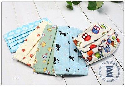 ✿小布物曲✿棉布口罩套  動物系列2 兒童專用 3層縫製  100%純棉進口布料 可重複使用 純手工製作