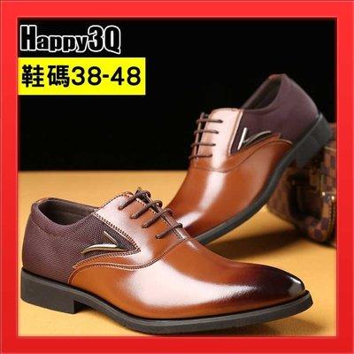 商務老闆大尺碼皮鞋大尺寸皮鞋加大皮鞋US12尖頭皮鞋US11簡約英倫風-黑/棕38-48【AAA2979】