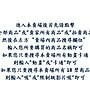 00-103國片-清倉特價-『極光之愛』二手DVD(樊光耀/黃嘉千 主演)