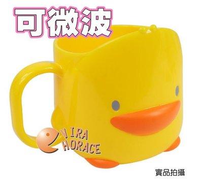 玟玟*黃色小鴨GT-63111 造型立體杯 -240ML -可微波 - 超可愛造型-大人小孩都喜歡 新北市