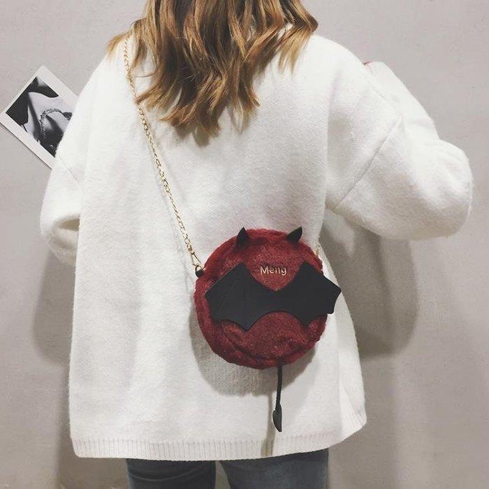 搞怪小包包女新款韓版小魔鬼可愛小圓包毛絨鏈條單肩斜挎包潮