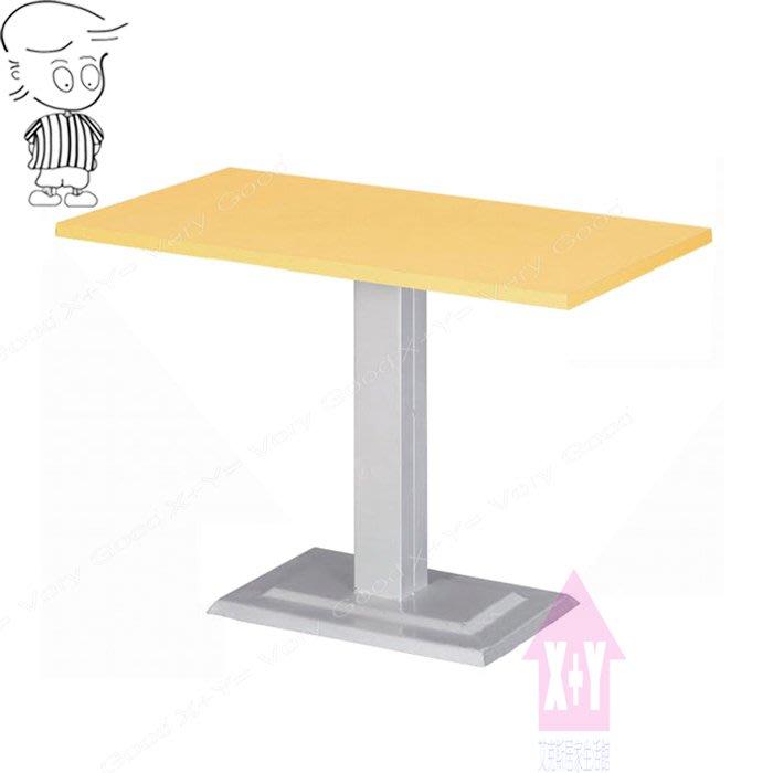 【X+Y時尚精品傢俱】現代餐桌椅系列-艾怡 3*2尺餐桌(711B烤銀腳).洽談桌.早餐桌.另有3.5*2尺.摩登家具