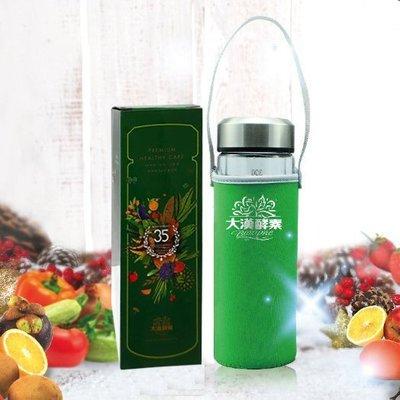 【大漢酵素】綜合蔬果醱酵液 玻璃隨身瓶(600ml)►35週年紀念典藏杯