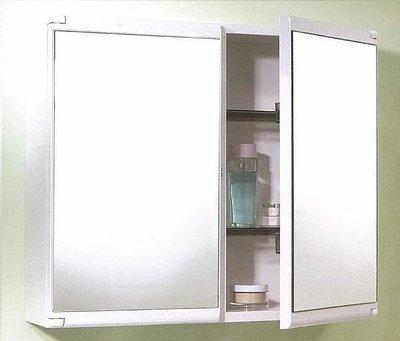 華冠白色/牙色化妝鏡櫃 浴櫃HM-412 ABS塑膠儲物櫃附鏡 浴鏡、化妝鏡 浴室衛浴鏡子 明鏡 鏡櫃 鏡箱