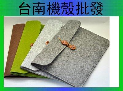 微軟 surface Pro3 pro4 皮套 保護套 緩衝包 羊毛氈 內膽包 保護套 pro4 平板皮套