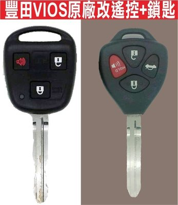 遙控器達人豐田VIOS原廠改遙控+鎖匙 發射器 快速捲門 電動門搖控器 各式遙控器維修 鐵捲門搖控器 拷貝