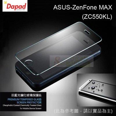 s日光通訊@DAPAD原廠 ASUS ZenFone MAX (ZC550KL) AI 抗藍光鋼化玻璃保護貼/螢幕貼/玻璃貼/保護膜