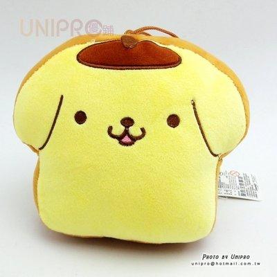 【UNIPRO】布丁狗 吐司造型絨毛娃娃 玩偶 POM POM PURIN 三麗鷗正版授權
