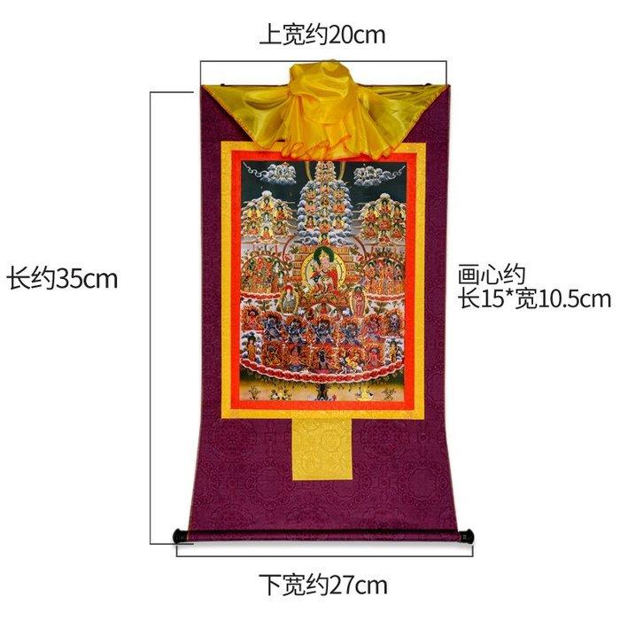正品潮流唐卡藏村 蓮師皈依境佛像唐卡 西藏密宗供奉鍍金掛畫佛堂供佛壁畫小號