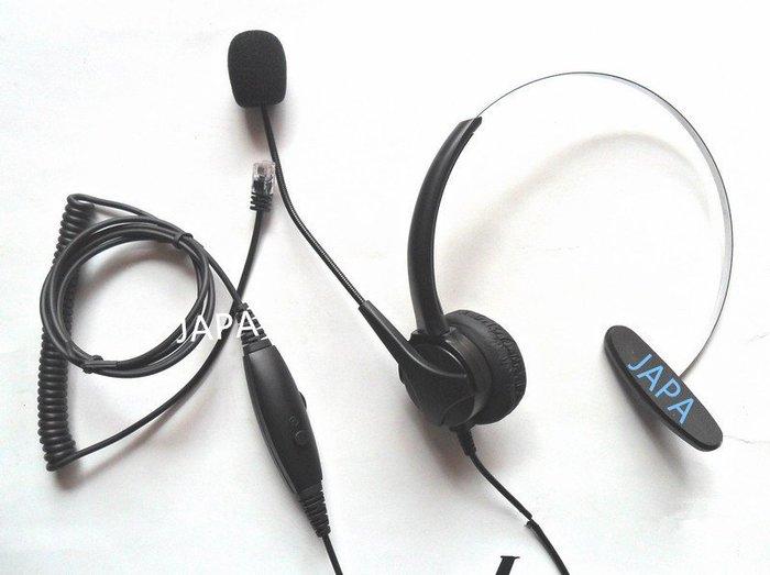 總機式耳機 辦公室電話耳機 家用電話耳機 室內電話耳機 總機式電話免持聽筒 於NEC、國際