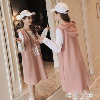 孕婦秋裝新款中長款孕婦洋裝時尚款寬鬆長袖裙子秋季