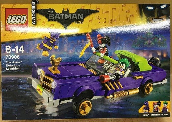 【痞哥毛】LEGO 樂高 BATMAN 系列 蝙蝠俠 70906 The Joker Notorious Low全新未拆