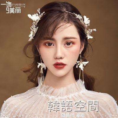 新款韓式新娘婚禮婚紗頭飾水晶頭花皇冠發箍套裝金色敬酒服發飾