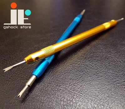 【JE】現貨 拆卸彈簧棒 更換錶帶 工具 錶耳叉 簡易型