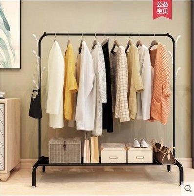 『格倫雅』單桿式晾衣架落地簡易晾衣桿室內曬衣架臥室涼衣架衣服架子掛衣架^25700