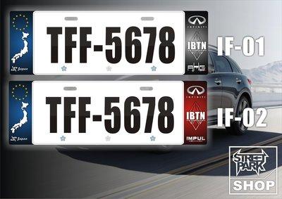 【STREET PARK】訂製歐盟 車牌裝飾 INFINITI Q30 Q50 QX70【原價780$ 特價 580$】