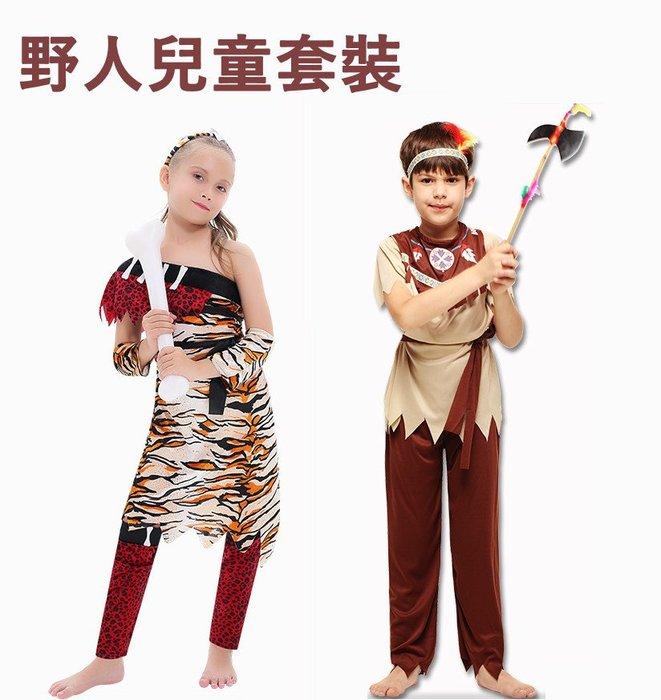 野人服裝-原始人套裝 豹紋套裝印第安人兒童表演道具Cosplay衣服萬聖節服飾_☆找好物FINDGOODS☆