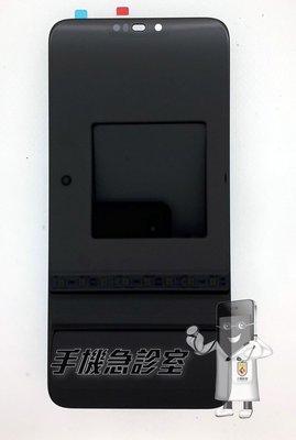 手機急診室  ASUS ZenFone Max M2 ZB633KL 螢幕維修 LCD 總成 現場更換 現貨