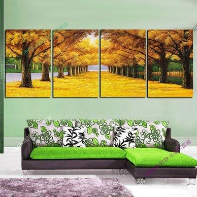 【35*50cm】【厚2.5cm】黃金大道-無框畫裝飾畫版畫客廳簡約家居餐廳臥室牆壁【280101_501】(1套價格)