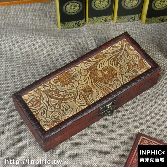 INPHIC-仿古筆盒小木盒復古桌面雜物盒木制耳機首飾辦公用品收納盒_S2787C
