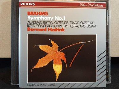 Haitink,Brahms-Sym No.1,2&3號Academic Festival &Tragic克倫培勒皇家大會堂管弦樂演繹布拉姆斯1、2&3號交響曲