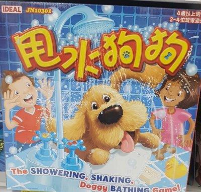 9/2前 甩水狗狗 Soggy Doggy