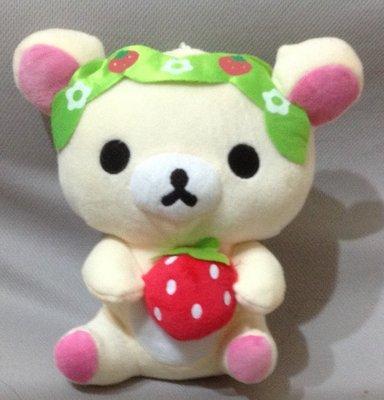 全新白色草莓拉拉熊懶懶熊
