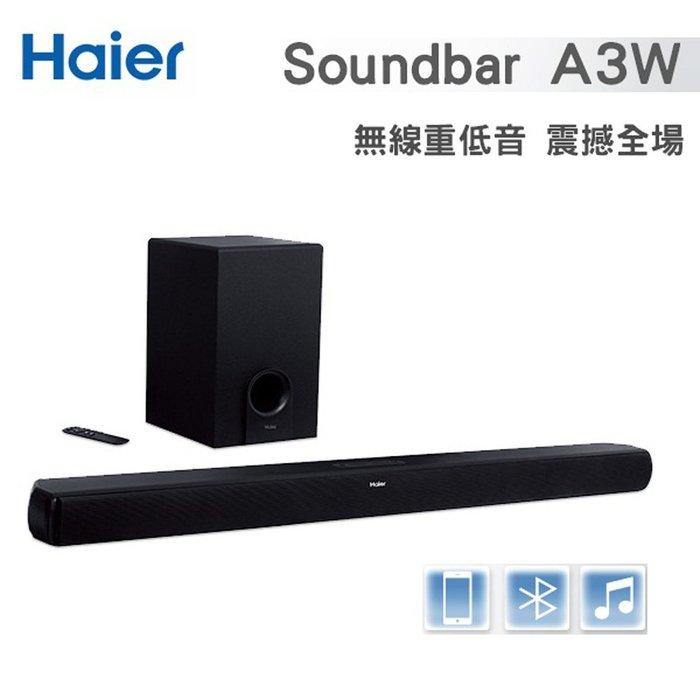 Haier 海爾 A3W 藍芽家庭劇院 音響/聲霸 藍牙SoundBar+無線重低音組合