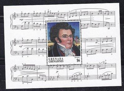 獵郵魔^^ 格瑞那達格瑞汀1997『古典音樂作曲家 舒伯特』 小全張