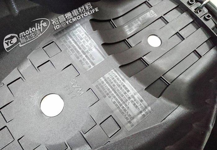 YC騎士生活_SYM三陽原廠 坐墊 座墊 GT 125 車系 原廠座墊 舒適柔軟 H4C 椅墊 GT SUPER 2
