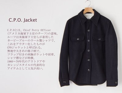 美國製  FIDELITY  海軍CPO款  短羊毛襯衫外套 MADE IN USA