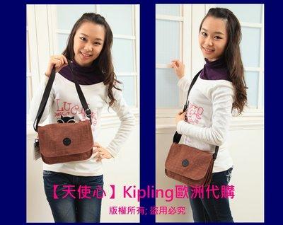YAHOO超人氣賣家【天使心】Kipling LOUIZA K15256 斜背包 Kipling歐洲官網代購