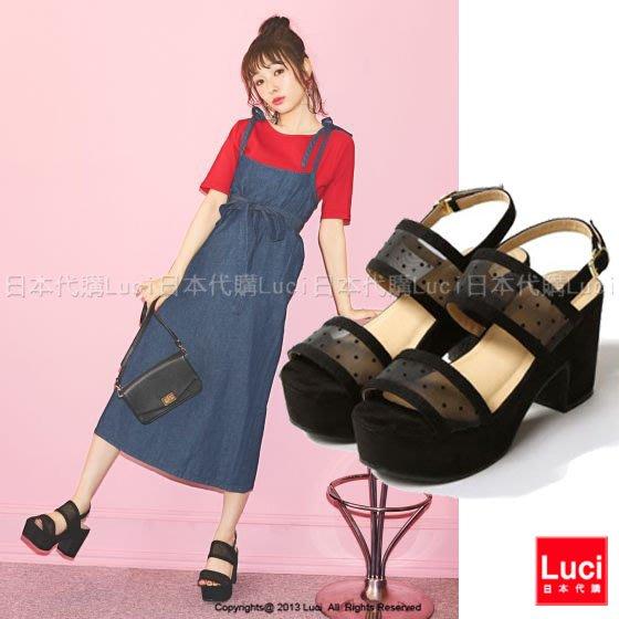 高跟涼鞋 二字帶點點紗網透膚厚底高跟鞋  俏麗可愛  厚底涼鞋  LUCI日本代購 [ci112ye]