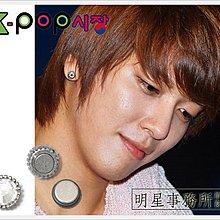 K-POP明星事務所。韓國ASMAMA官方正品 CNBlue 鄭容和 同款向日葵復古花邊水晶圓無耳洞磁鐵耳環 (單只價)