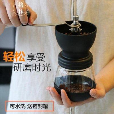 手動咖啡豆研磨機手搖磨豆機家用小型水洗...