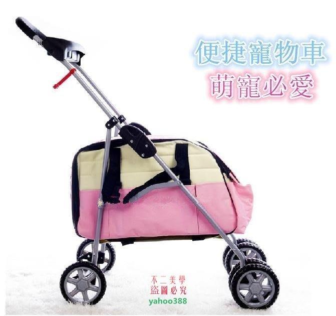 美學116炫色 最新寵物多功能寵物推車 可提可背可推 粉紅色 多款可選 萌❖6351