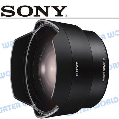 【中壢NOVA-水世界】SONY SEL057FEC 魚眼效果轉接鏡 E 28mm F2 鏡頭適用 魚眼鏡頭 台灣公司貨
