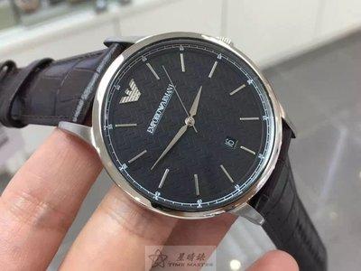 最新專櫃廣告款EMPORIO ARMANI(阿瑪尼)石英男表43mm錶盤波浪紋表面真牛皮帶50米防水.正品貨國際聯保2年