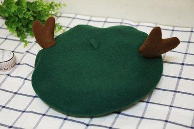 聖誕節必備可愛羊角帽子貝雷帽 畫家帽 小鹿角 羊毛帽 貝蕾帽(深綠) 現貨【A003】