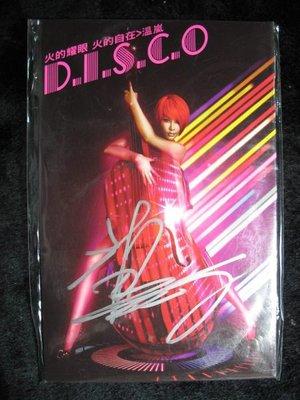 溫嵐 - D.I.S.C.O - 2009年種子音樂宣傳單曲EP 簽名版 - 全新未拆 - 251元起標  E005
