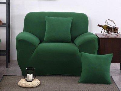單人座沙發套彈性沙發套沙發墊沙發巾沙發布床墊保潔墊沙發彈簧床折疊沙發 [墨綠 IKEA