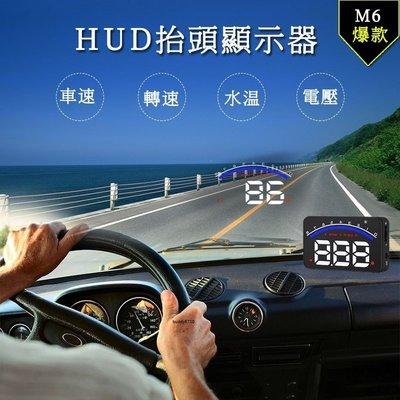 Honda本田NSX Odyssey HRV Fit M6 OBD2 HUD 抬頭顯示器