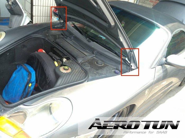 AEROTUN 保時捷 Porsche 911 Boxster 1997-2005 引擎蓋油壓撐桿