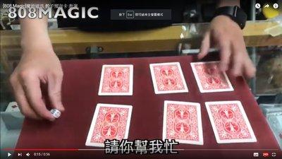 [808 MAGIC] 魔術道具 骰子預言卡