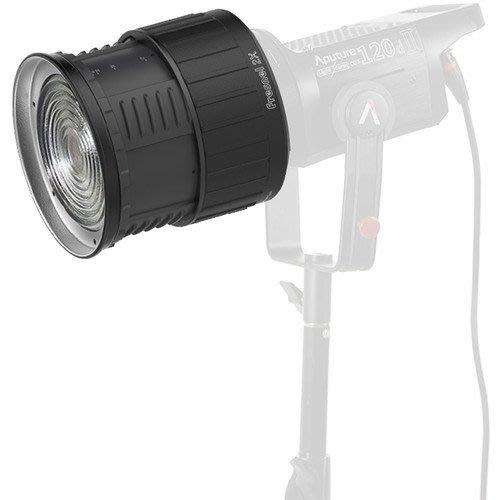 APUTURE FRESNEL 2X 菲涅爾聚光鏡頭 (出租燈光、燈光出租、出租LED燈)