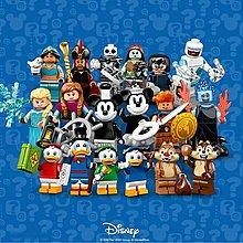 LEGO MINIFIGURES DISNEY SERIES 2  71024 No.3 Huey ,15 Sally,16 Jack Skellington