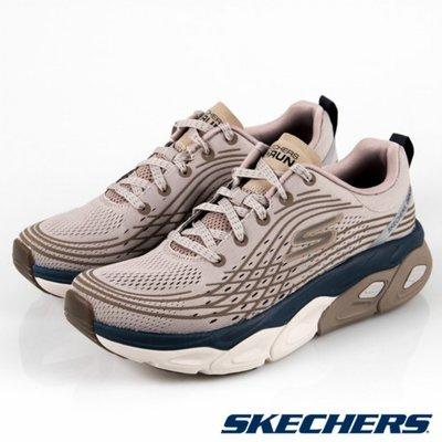 【憲憲之家】SKECHERS男慢跑鞋 GORUN MAXCUSHIONING ULTIMATE54440NTNV